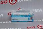 Zzerox Nandrorox Ph 100mg/ml цена за 10 мл купить в России