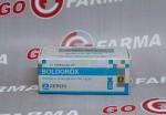 Zzerox Boldorox 250mg/ml цена за 10 мл купить в России