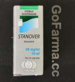 Stanaver (станавер) 50мг\мл - цена за 10 мл купить в России
